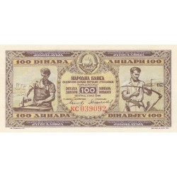 YUGOSLAVIA 100 DINARA 1946 FDS/UNC