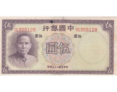 CINA 5 YUAN 1937