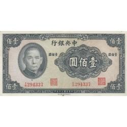 CINA 100 YUAN 1941