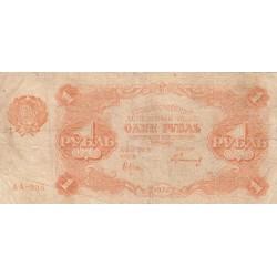 RUSSIA RUBLO 1922