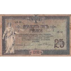 RUSSIA 25 RUBLI 1922