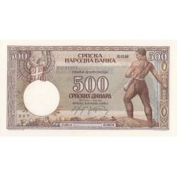 YUGOSLAVIA PIETRO II 1934-1945 500 DINARI 01/05/1942