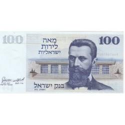 ISRAELE 100 LIROT 1973