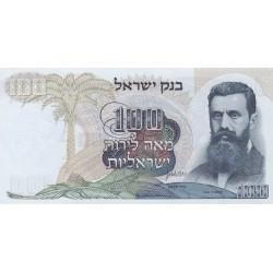 ISRAELE 100 LIROT 1968