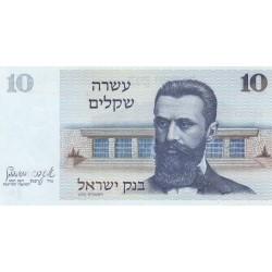 ISRAELE 10 LIROT 1978