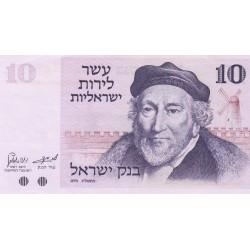 ISRAELE 10 LIROT 1973