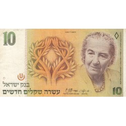 ISRAELE 10  LIROT 1985