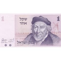 ISRAELE 1 LIROT 1978