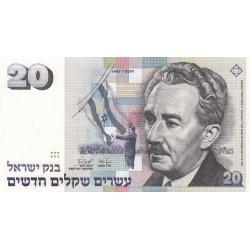 ISRAELE 20  LIROT 1987