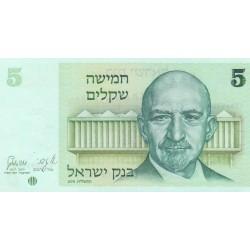 ISRAELE 5 LIROT 1978