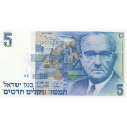 ISRAELE 5  LIROT 1985