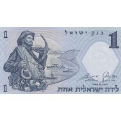 ISRAELE 1 LIROT 1958