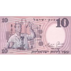ISRAELE 10 LIROT UNC
