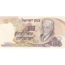 ISRAELE 10 LIROT 1968 UNC