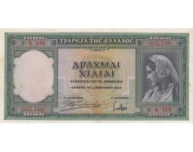 GRECIA 1000 DRACHMAI 1939