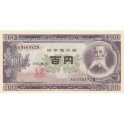 JAPAN 100 YEN 1953 UNC