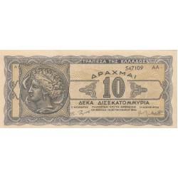 GREECE 10000000000 DRACHMAI 1944 aUNC