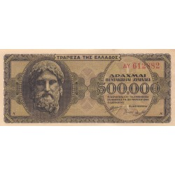 GREECE 500000 DRACHMAI 1944