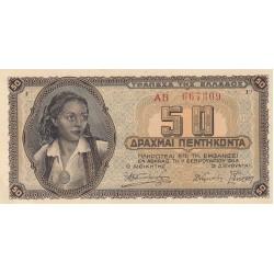 GREECE 50 DRACHMAI 1943 aUNC