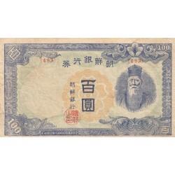 KOREA 100 YEN 1947