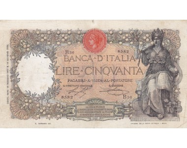 50 Lire Buoi 18.5.1917