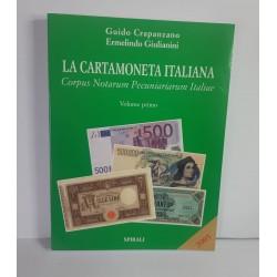 CATALOGO LA CARTAMONETA ITALIANA DI GUIDO CRAPANZANO - ERMELINDO GIULIANINI