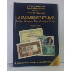 """CATALOGO BANCONOTE  """"LA CARTAMONETA ITALIANA 2017-2018"""""""