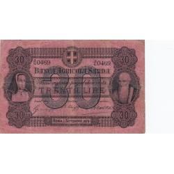 Banca Agricola Sarda 30 Lire  Roma 1875