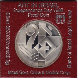 ISRAEL  2 New Sheqalim 1986 Silver Proof - ART IN ISRAEL -Indipendence Day