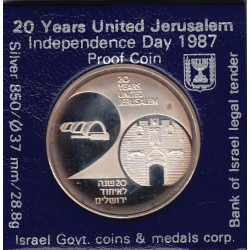 ISRAEL 2 New Sheqalim 1987 Silver Proof -20 YEASR UNITED JERUSALEM-Indipendence Day