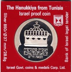 ISRAEL  2 New Sheqalim 1988 Silver Proof-HANUKKIYA FROM  TUNISIA