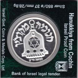 ISRAEL  2 New Sheqalim 1990 Silver Proof-HANUKKIYA FROM COCHIN