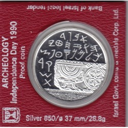 ISRAEL  2 New Sheqalim 1990 Silver Proof - AECHEOLOGY - INDIPENDENCE DAY-