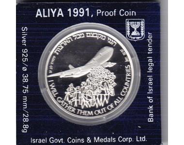 Israel  2 New Sheqalim 1991 Silver Proof- ALIYA -Indipence Day