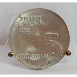 ISRAELE 5 LIROT 1958